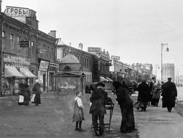 Первая Мещанская улица в Москве, 1914 г