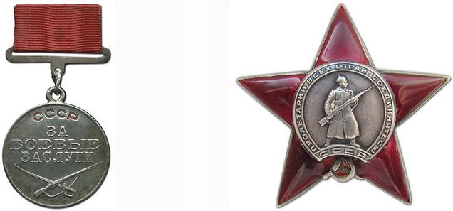 """Трехлинейка попала на советские боевые награды - медаль """"За боевые заслуги"""" и Орден Красной звезды"""